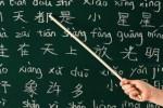 Школа китайского языка