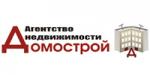 Агентство недвижимости «Домострой»