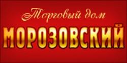 ТД  «Морозовский» в Ногинске