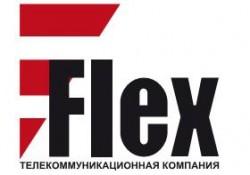 Компания ФЛЕКС интернет-провайдер Ногинск