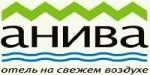 Загородный отель Анива  Ногинск