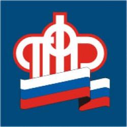 Пенсионный Фонд Ногинск ГУ ПФР № 13