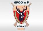 Ногинское районное общество охотников и рыболовов