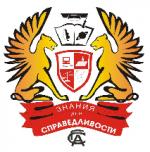 Дополнительное образование в Современной Гуманитарной Академии в Электростали