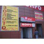 Zoloto4